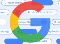 Cómo Google usó MUM en las búsquedas por primera vez